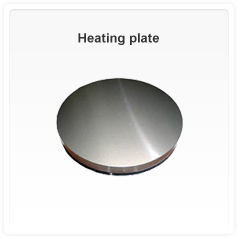 Heating plate