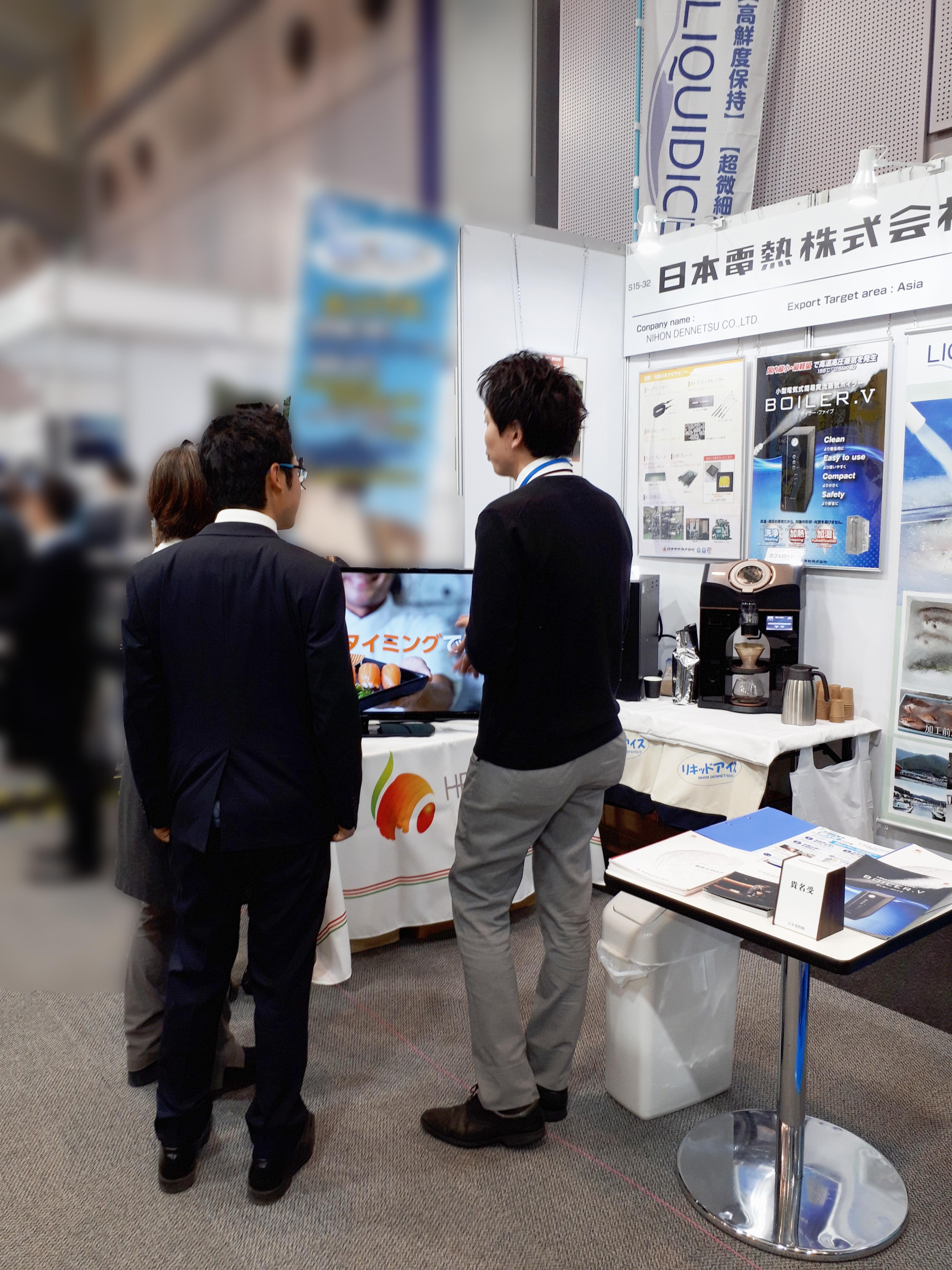 大阪シーフードショー写真②_20200219修正.jpg